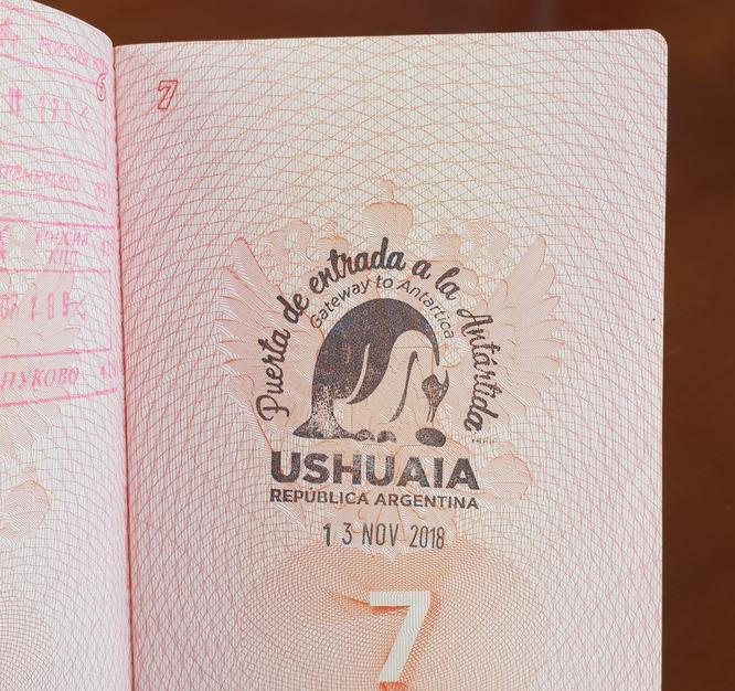ushuaya