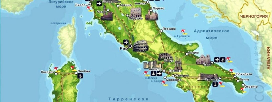 Самые красивые города Италии. Часть 1.