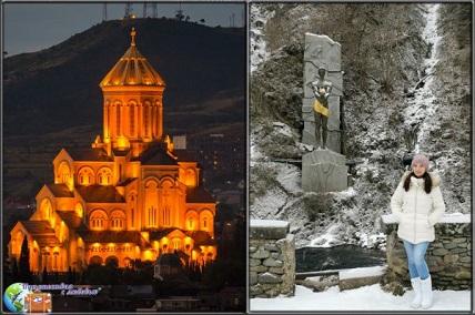 С любовью из  Грузии!